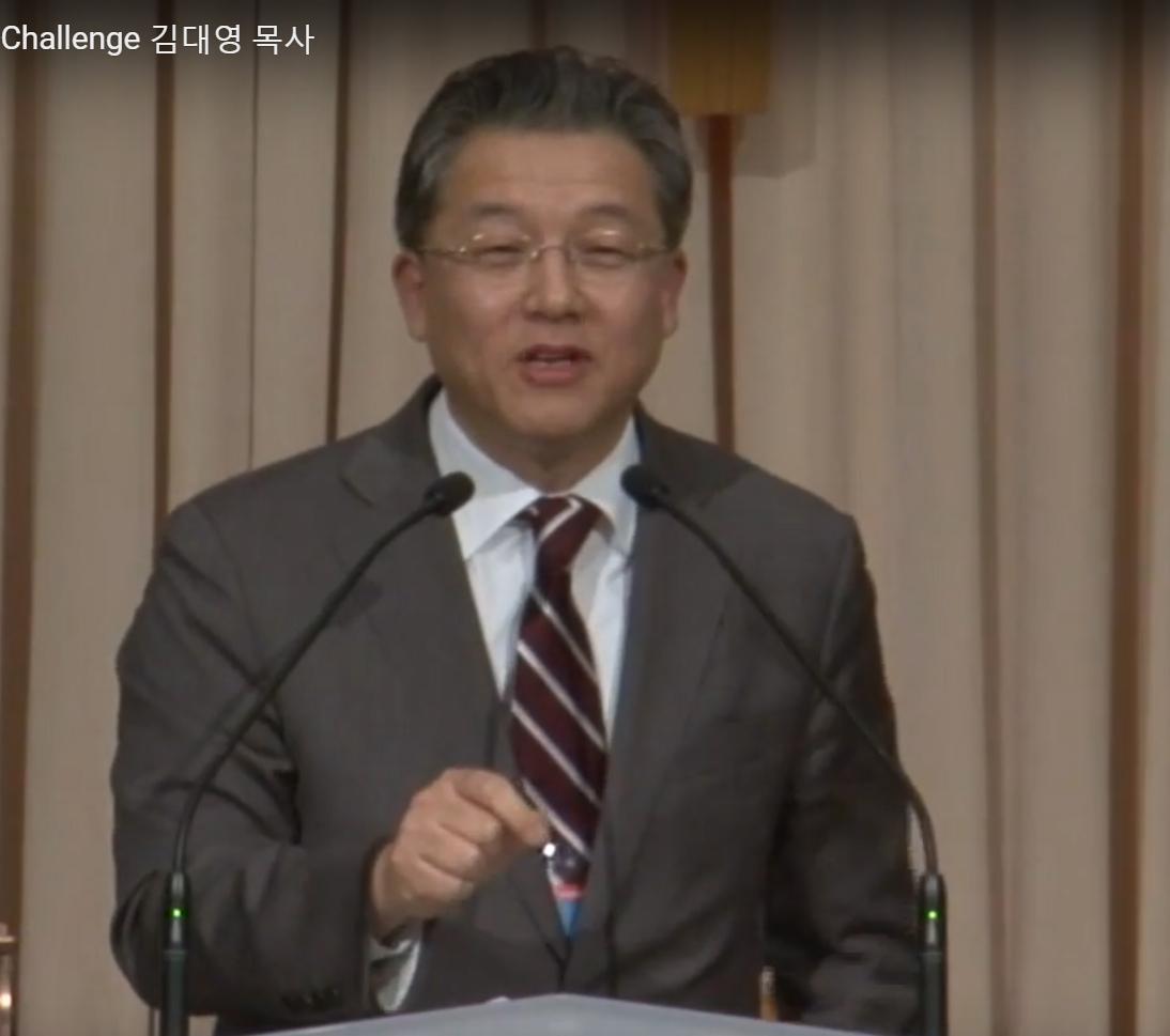 Kimdaeyoung.jpg