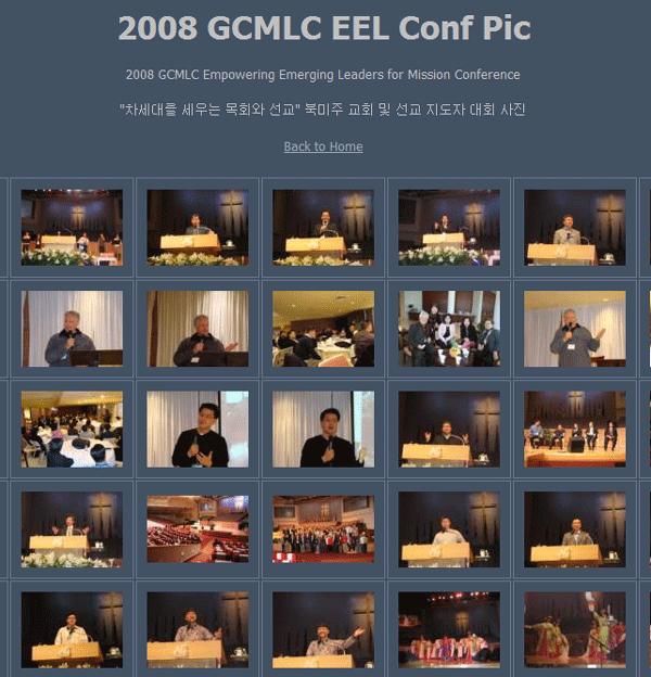 2008-GCMLC-EEL-Conf.png
