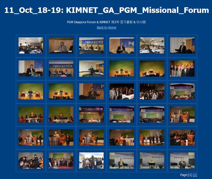 KIMNET_PGM.jpg