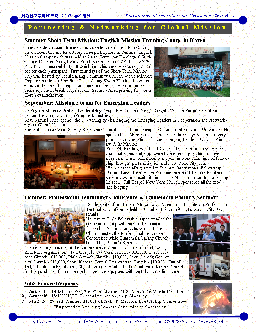 2007_KIMNET_English_Newsletter_02.png