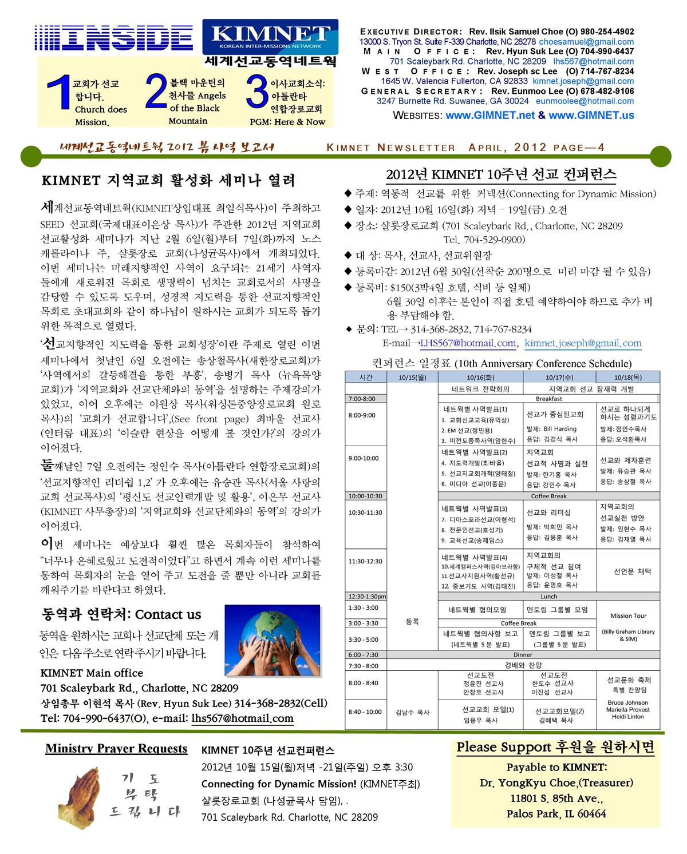 2012_Spring_004.jpg